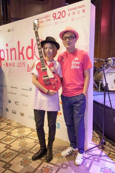 (圖片來源:PinkDot HK Facebook)