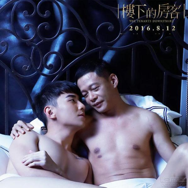 森竣(左)和李康生飾演同志