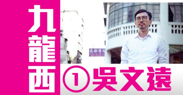 KLNW01_吳文遠
