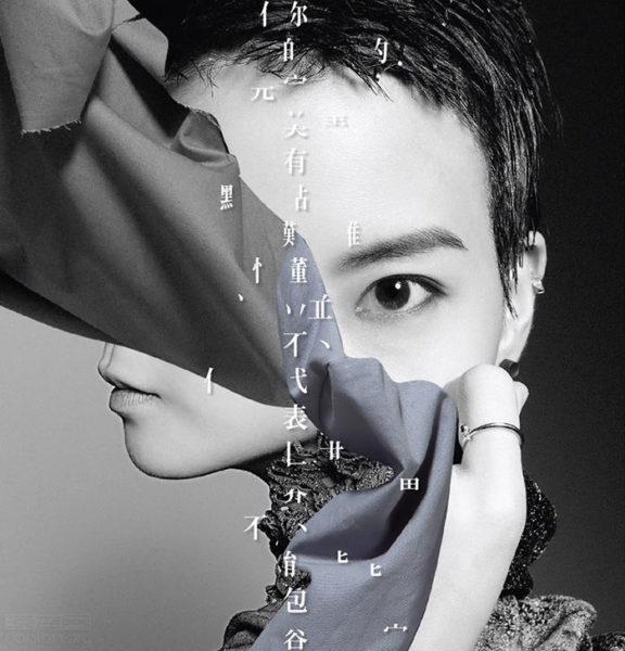 盧凱彤國語新碟即將發行