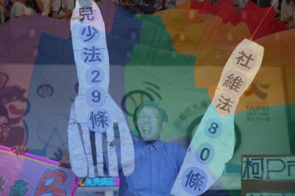 升彩虹旗的柯P,也是打壓流鶯的柯P。(攝影、設計/陳逸婷)