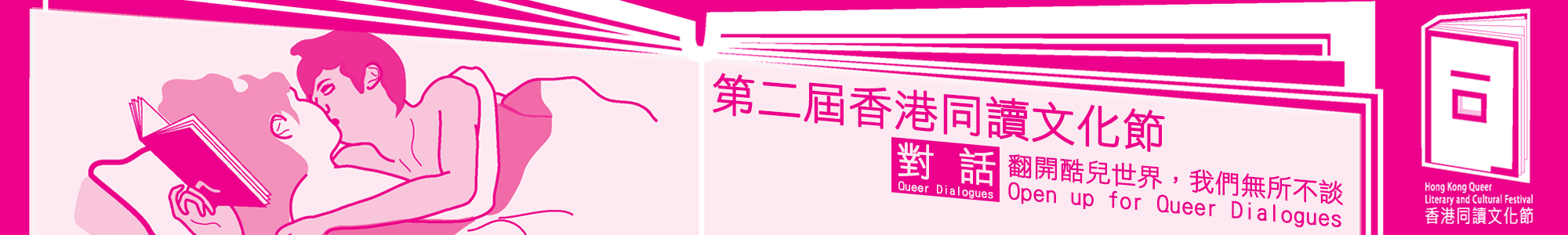 banner_hkqlcf