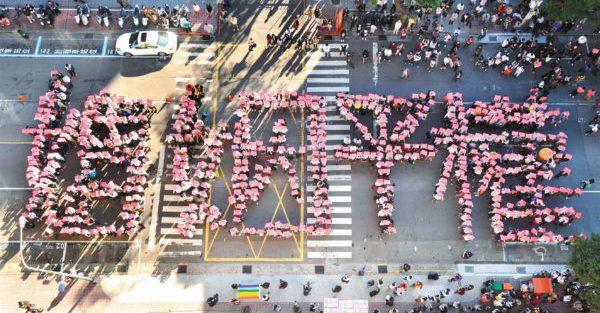 立院一讀的一小步,邁向平等社會的重要一步|台灣同志諮詢熱線