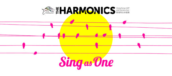 The Harmonics Open Day 合唱團體驗日 2017 Summer|The Harmonics