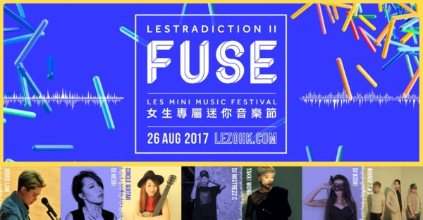 Lestradiction II Fuse - 女生專屬迷你音樂節|LEZO @ Zafran Basement