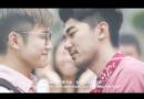 【有片】「關懷愛滋」成為TestXXX香港站合作機構 舉辦TestHKG提高男男社群愛滋病毒測試率