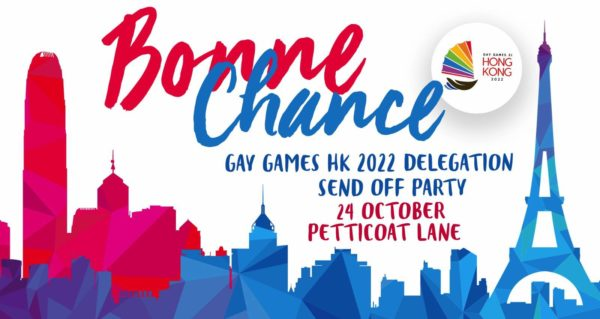Send Off Party for the Gay Games HK Delegation|Gay Games XI Hong Kong 2022 @ Petticoat Lane
