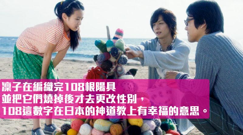 當他們認真編織時,愛就在他們中間|Sunny Leung